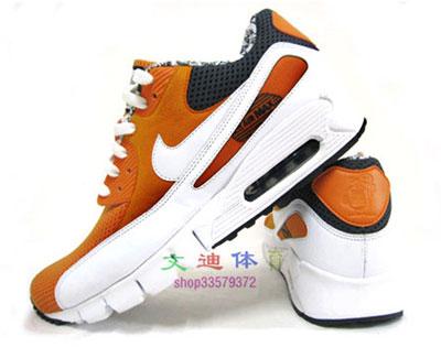08.08.08 = Sneaker day ! La MJC