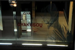 Undercover for Nike - Gyakusou @ Stadium Paris