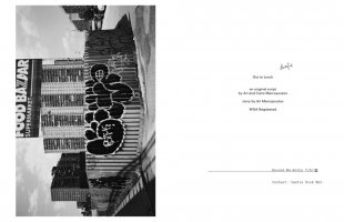 "Ari Marcopoulos - ""Out to Lunch"" Book"